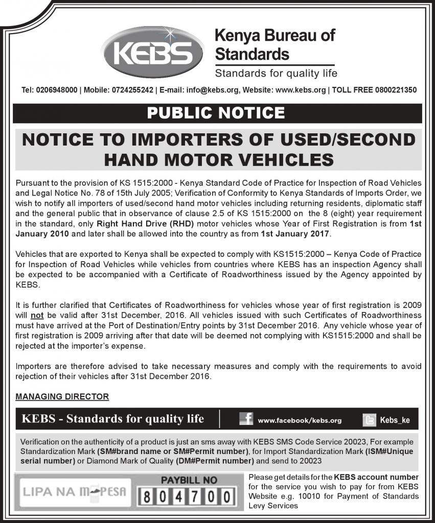 2009 vehicles' importation deadline