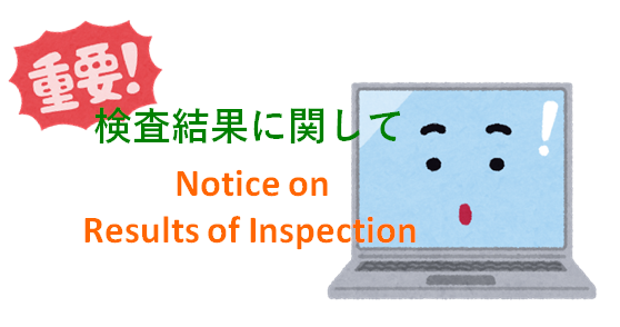 Notice on Results of Inspection
