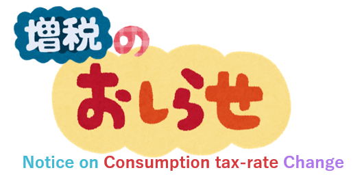 Important Notice on Consumption tax-rate Change